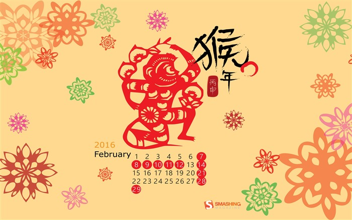 China Year Of The Monkey-February 2016 Calendar Wallpaper Views:2564 Date:1/31/2016 8:13:45 PM