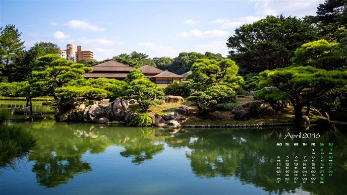 Japan Kuribayashi Park-April 2016 Calendar Wallpaper Views:1625