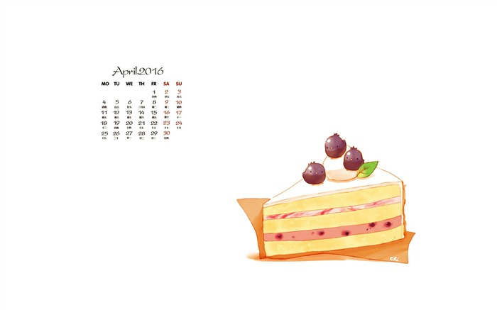 Simple cartoon cake-April 2016 Calendar Wallpaper Views:1482