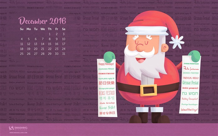 Lets Forget Our Differences-December 2016 Calendar Wallpaper Views:2568