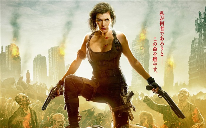 Resident evil the final chapter-2017 Movie HD Wallpaper 01 Views:3413 Date:1/1/2017 1:44:11 AM