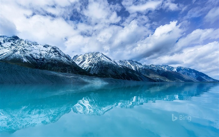 Tasman Lake on South Island New Zealand-2017 Bing Desktop Wallpaper Views:904