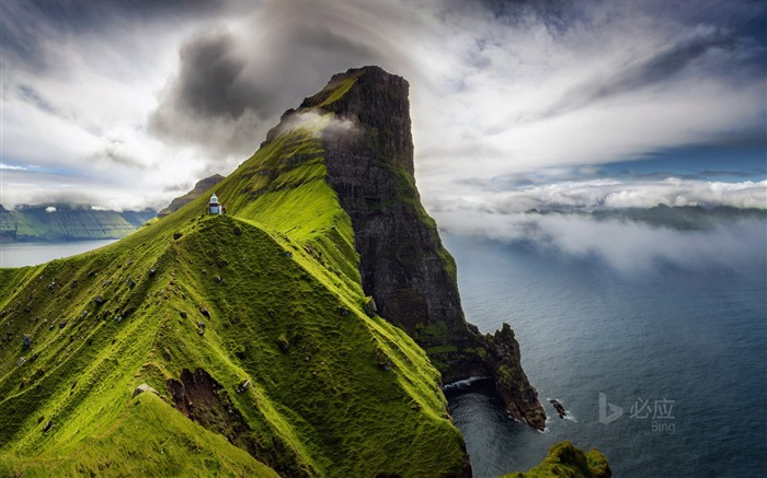 Faroe Islands Kallur lighthouse on Kalsoy Island-2017 Bing Desktop Wallpaper Views:984