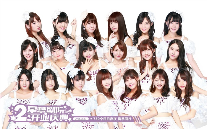 SNH48 Chinese Charming Beauty HD Wallpaper 01 Views:779